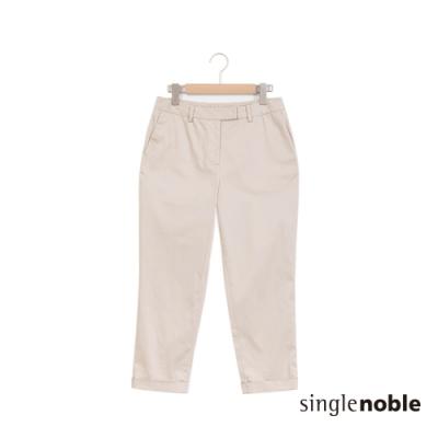 獨身貴族 慵懶舒適素色顯瘦七分褲(3色)