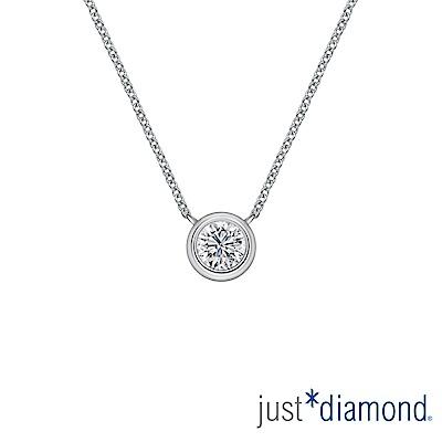Just Diamond 18K金 鑽石項鍊-璀璨星光