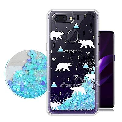 EVO OPPO R15 流沙彩繪空壓保護手機殼(北極熊)
