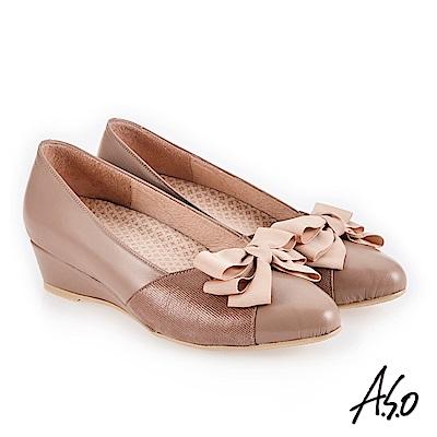 A.S.O 美型對策 舒適耐穿楔型鞋 卡其
