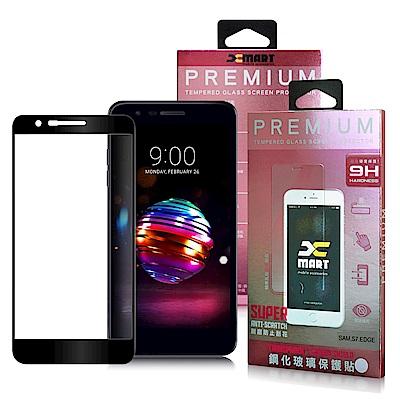 Xmart For LG K11 超透滿版 2.5D 鋼化玻璃貼- 黑