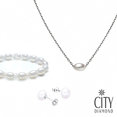 City Diamond 引雅 天然橢圓珍珠項鍊/手環/『寶貝』耳環套組(兩色任選)