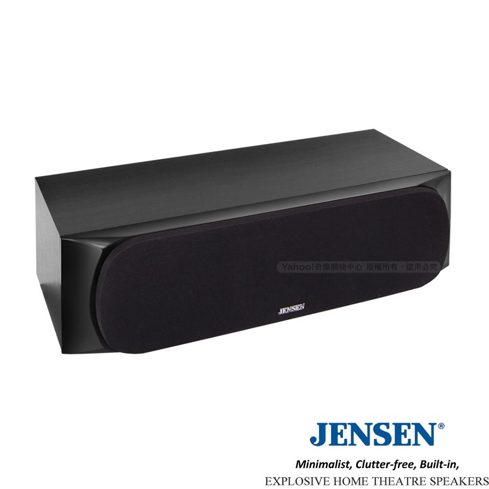 澳洲 Jensen X-11 中置喇叭