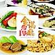 台北慶泰大飯店-金滿廳中式料理-海鮮美饌雙人套餐