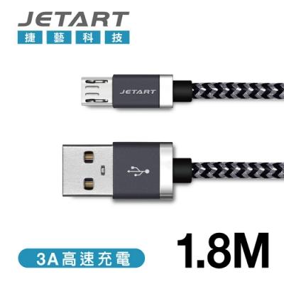 【JETART】Micro to USB鋁合金傳輸充電線1.8米CAB520