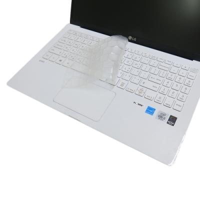 EZstick LG Gram 15z90N 專用 奈米銀抗菌 TPU 鍵盤膜