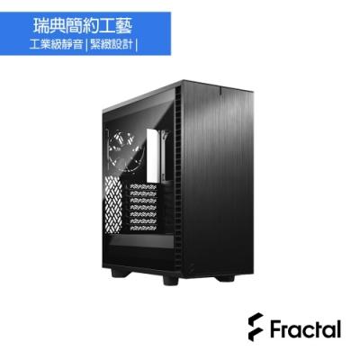 【Fractal Design】Define 7 Compact 淺色玻璃 電腦機殼