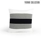 Yvonne Collection 絲光條紋方形抱枕(45x45cm)