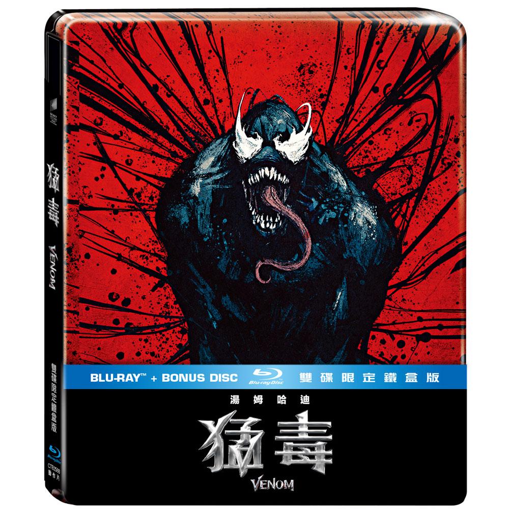 猛毒  雙碟鐵盒版  Venom BD+Bonus   藍光  BD