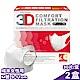 超服貼 3D立體口罩 (M號9-11cm) (成年女性用) 30片/盒X2盒 (台灣製造 細菌過濾BFE平均高達95%) product thumbnail 1
