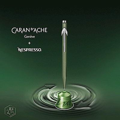 卡達849 Nespresso咖啡膠囊聯名原子筆-Ⅱ印度綠