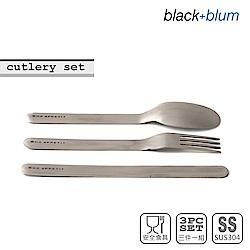 英國BLACK+BLUM 不鏽鋼滿分餐具組
