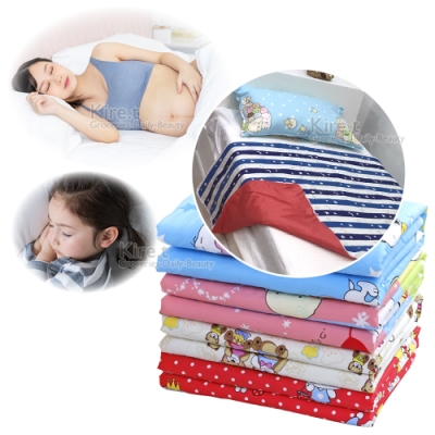 隔尿墊加大100*150透氣防水吸水保潔墊 嬰兒防尿墊 護理墊-贈收納袋 kiret