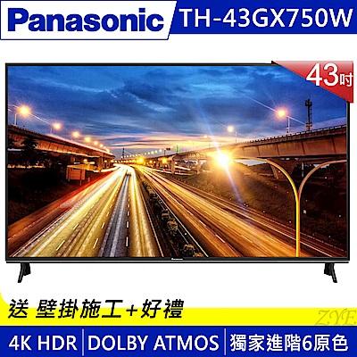 Panasonic國際 43吋 4K 連網液晶顯示器+視訊盒 TH-43GX750W