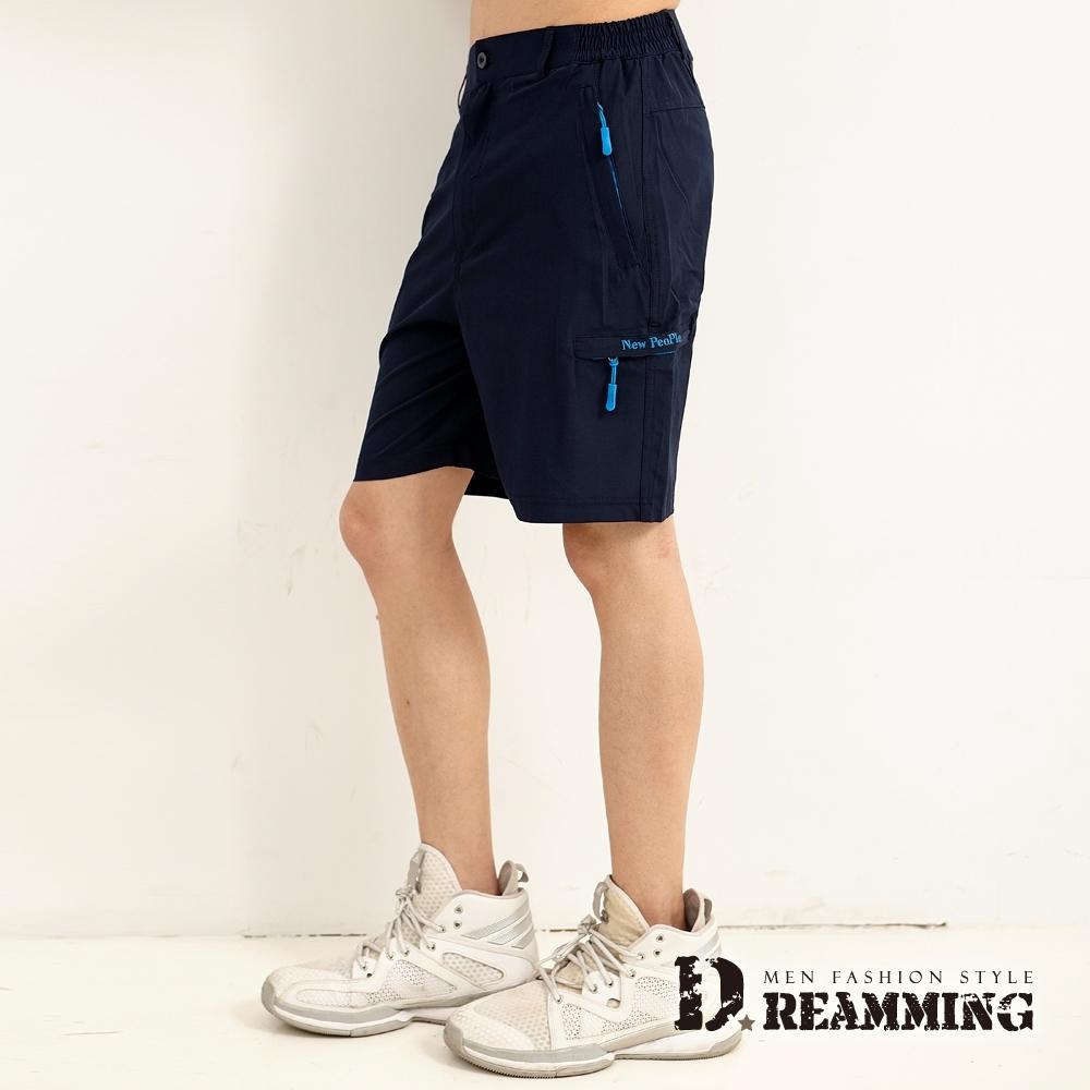 Dreamming 抗暑涼感雙側鬆緊休閒工作短褲 機能 速乾 多口袋-共三色 (丈青)