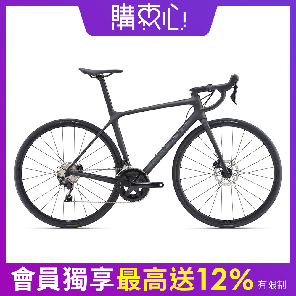 GIANT TCR ADVANCED 2 DISC 王者不敗競速公路車 2021年式 product image 1