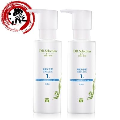 (買一送一)DR.Selection賽萊斯 海泥分子酊保濕化妝水1% 150ml