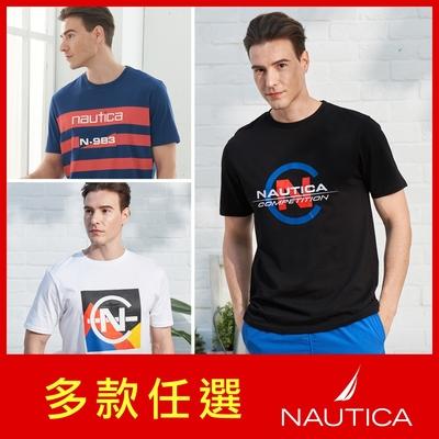 [時時樂限定]Nautica COMPETITION圖騰LOGO短袖T恤(8款任選)