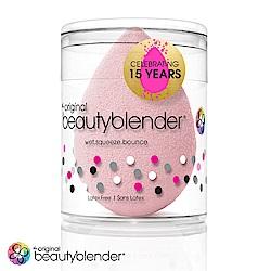 beautyblender 15周年限定必購原創美妝蛋-香檳粉
