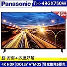 [無卡分期-12期]Panasonic國際49吋4K連網液晶+視訊盒TH-49GX750W