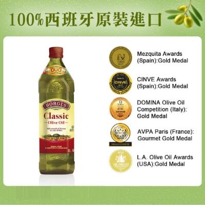 【西班牙BORGES百格仕】中味橄欖油6入組 (1000ml/瓶)