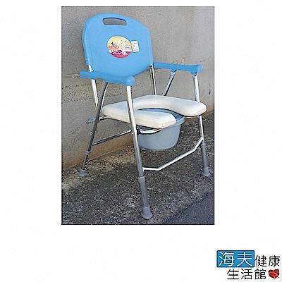 海夫健康生活館 杏華 鋁合金 收合式 凹墊便盆椅(115-Q)