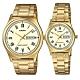 CASIO 簡約金時尚星期日期指針對錶-黃面(MTP-V006G-9B+LTP-V006G-9B) product thumbnail 1