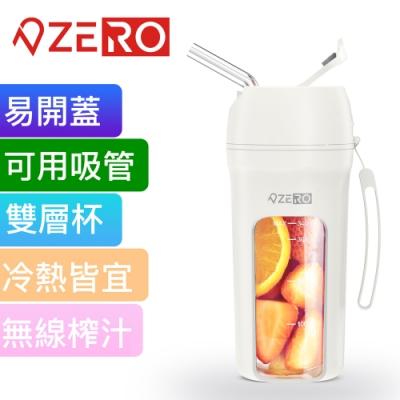 【ZERO 零式創作】MIXER+ 直飲隨行杯果汁機 易開蓋 | 真碎冰 | 冷熱飲 | 真便利