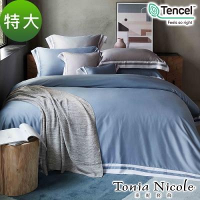 (活動)東妮寢飾 摩洛哥迷城環保印染100%萊賽爾天絲被套床包組(特大)