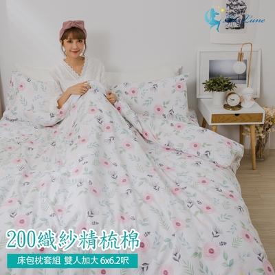 La Lune 200織紗精梳棉雙人加大床包枕套3件組 多款任選