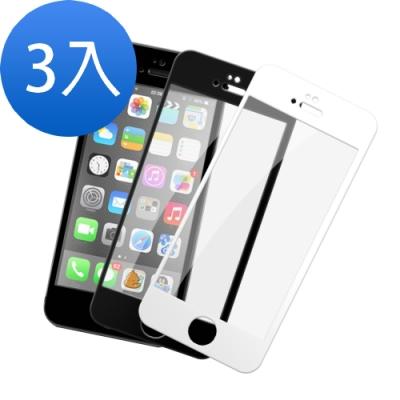 iPhone 5/5S/SE 軟邊 滿版 透明 9H鋼化玻璃膜 保護貼-超值3入組