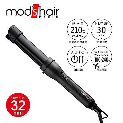 mods hair EASY CURL 32mm超進化陶瓷捲髮器 @ Y!購物