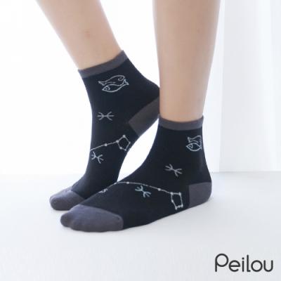 貝柔消臭精梳棉短襪-雙魚(6雙組)