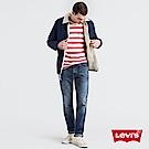 Levis 男款 上寬下窄 502 Taper牛仔長褲