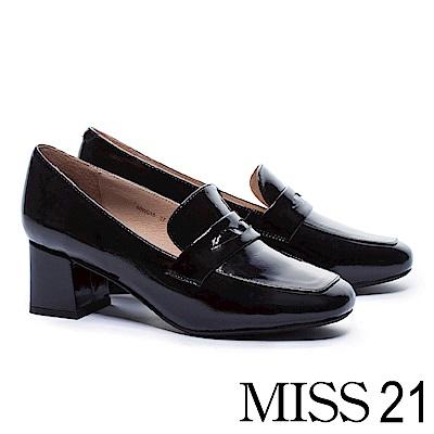 高跟鞋 MISS 21 經典時尚復古皺漆皮樂福高跟鞋-黑