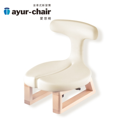 愛悠椅 Ayur-chair 盤腿款_米(701010024)