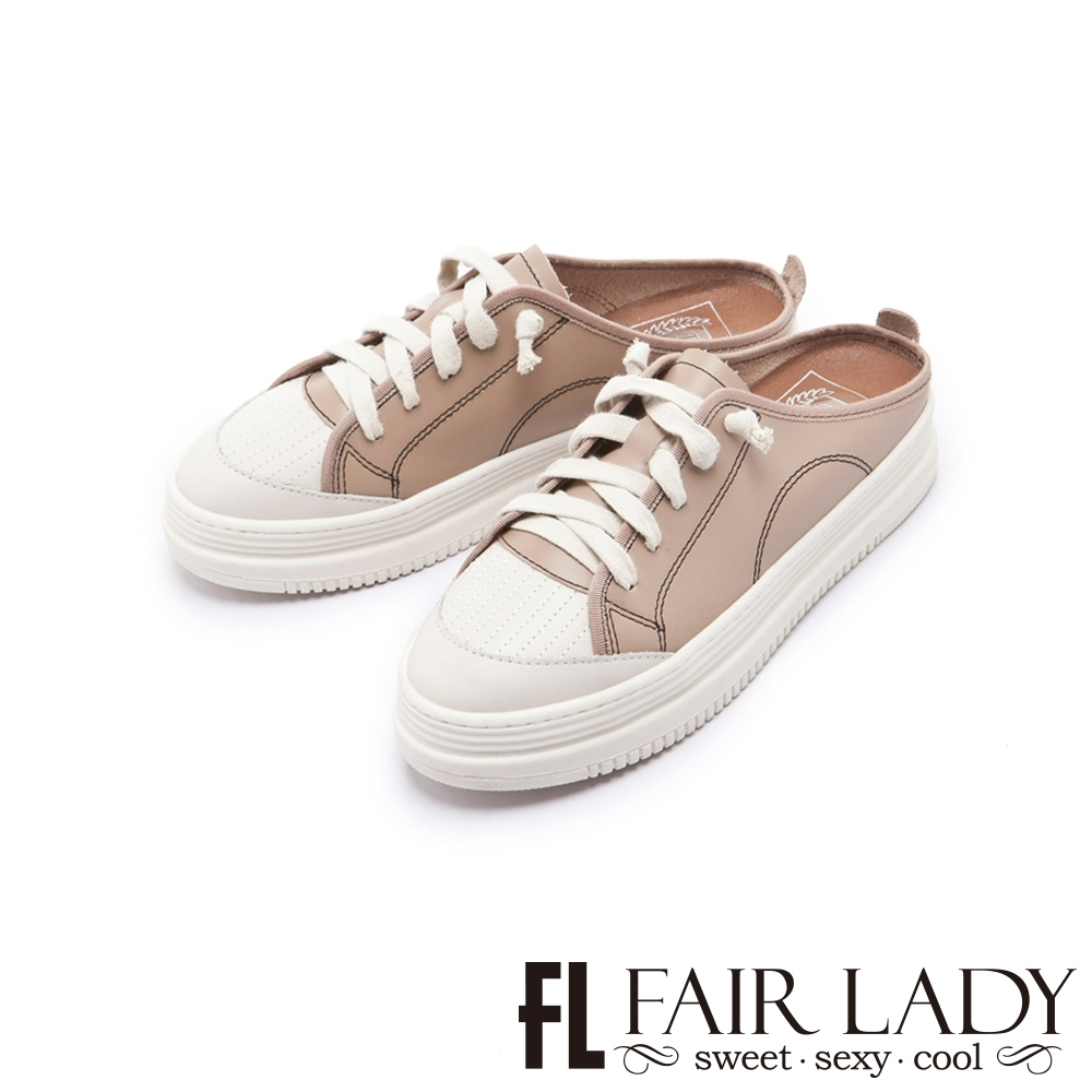 FAIR LADY Soft Power軟實力休閒厚底穆勒鞋 可可棕