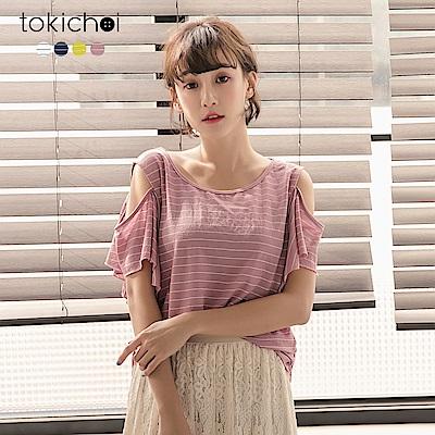 東京著衣 多色休閒甜心條紋削肩上衣(共四色)