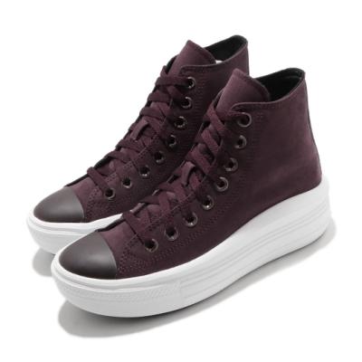 Converse 休閒鞋 All Star Move Hi 女鞋 高筒 簡約 厚底 舒適 穿搭 球鞋 紫 白 569544C