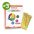 【碧荷柏】Bio-15敏速清寡糖益菌(2.5gx15包/盒)x3