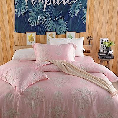 夢工場 和樂喜悅 天絲頂規款兩用被鋪棉床包組-雙人