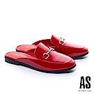 拖鞋 AS 自信魅力金屬馬銜釦漆皮平底穆勒拖鞋-紅