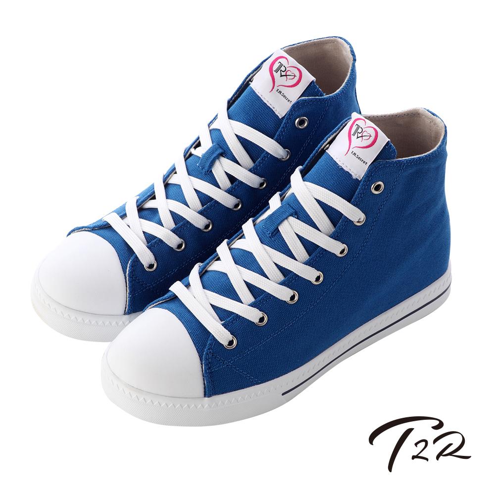 T2R 增高7cm經典款休閒氣墊高筒帆布鞋 藍