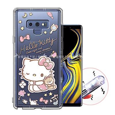 三麗鷗授權 Samsung Galaxy Note9 甜蜜系列彩繪空壓殼(小熊)