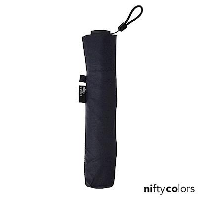 nifty colors 超輕量97克抗UV晴雨傘(黑色)