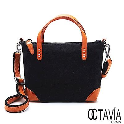 OCTAVIA 8 真皮 - 尼采牛津布系列 把自己放小隨身防盜斜揹小包 - 散步黑