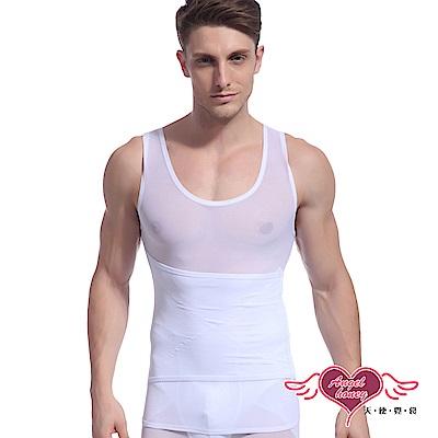 塑身衣 帥腰戰線 排扣彈性束腹坦克背心(白M~XL)AngelHoney天使霓裳