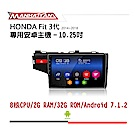 【到府安裝】HONDA FIT 3代 14-18 10.2吋影音主機-MANHATTAN