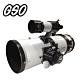 GSO IMG-NT6/F4(OTA)攝影級高精度牛頓式天文望遠鏡 product thumbnail 1