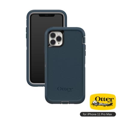 OtterBox iPhone 11 Pro Max(6.5吋)專用 防刮防塵防摔手機保護殼-Defender防禦者系列■深藍